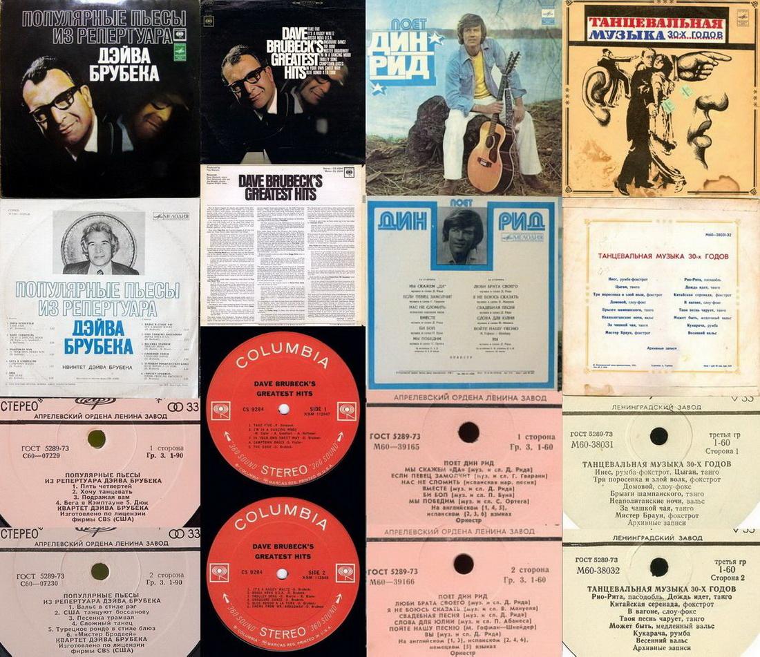 зарубежная эстрада 50 годов слушать онлайн