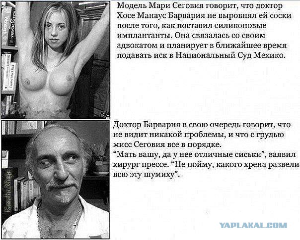 Голая Наташа - 159 фото  домашнее порно и секс фото