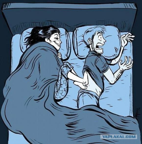жена наеблась на работе спит