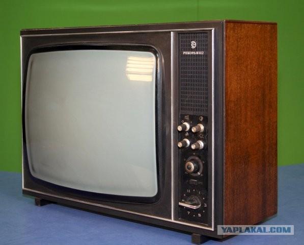 """Вот на чем я  """"ебашил """", телевизор  """"рекорд в-312 """" ."""