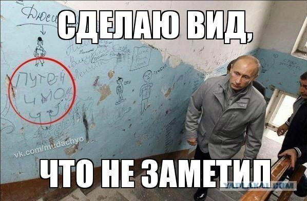 "Обама назвал Януковича ""коррумпированной марионеткой Путина"" - Цензор.НЕТ 1187"