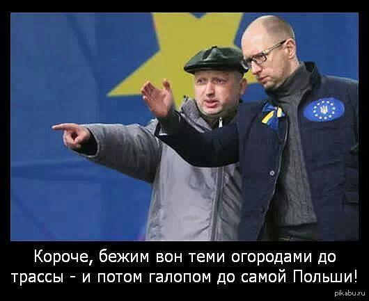 Кабмин решил наградить Коболева, Перелому и Диденко орденами за взыскание долгов с Фирташа - Цензор.НЕТ 9161