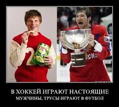 Мощная фраза защитника «Локомотива»