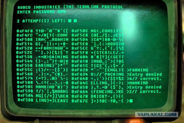 CNN использовал скриншот из компьютерной игры для иллюстрации российских хакеров