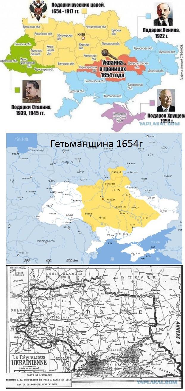Украина состоит из подарков русских царей и советских генсеков 75