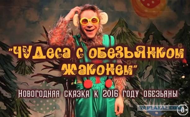 Видео с  мажоркой  Марой Багдасаян в обезьяннике УВД