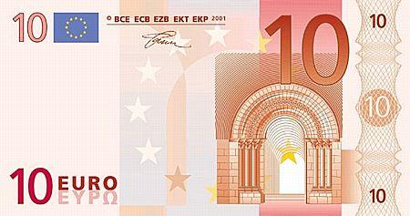 Курсы валют за январь