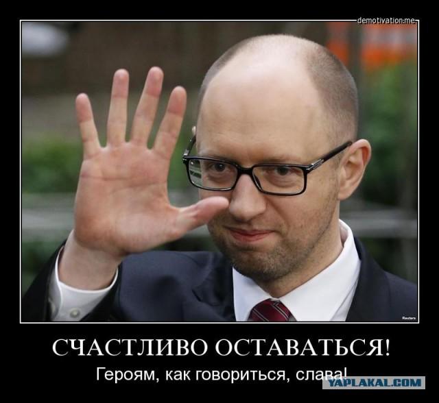 Яценюк: Доходы местных бюджетов увеличились на 40% - Цензор.НЕТ 2096