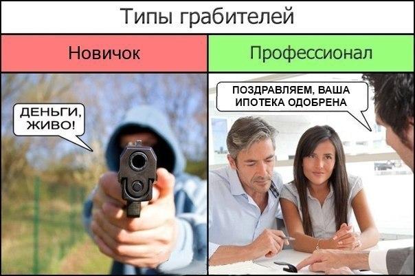 http://s00.yaplakal.com/pics/pics_original/9/5/6/8599659.jpg