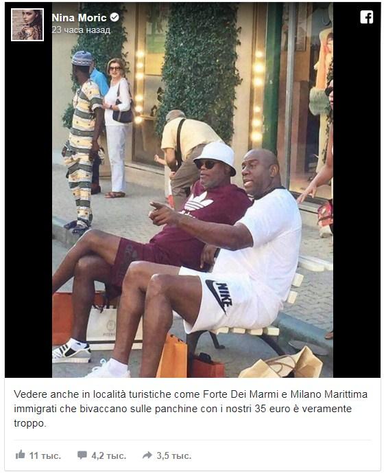Отдыхающего в Италии Сэмюэла Л. Джексона перепутали с мигрантом