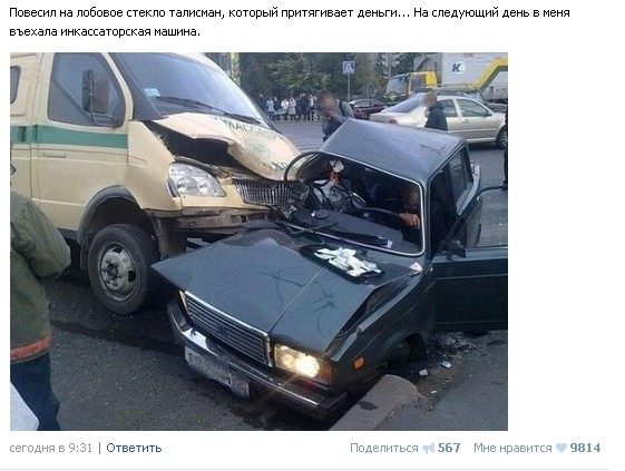 Взрыв в Подольском районе Киева. Повреждены три автомобиля, - МВД - Цензор.НЕТ 4909