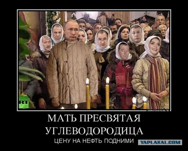 Ситуация в российской экономике достаточно спокойная и стабильная, - Медведев - Цензор.НЕТ 2617