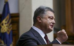 Президент Украины Петр Порошенко заявил