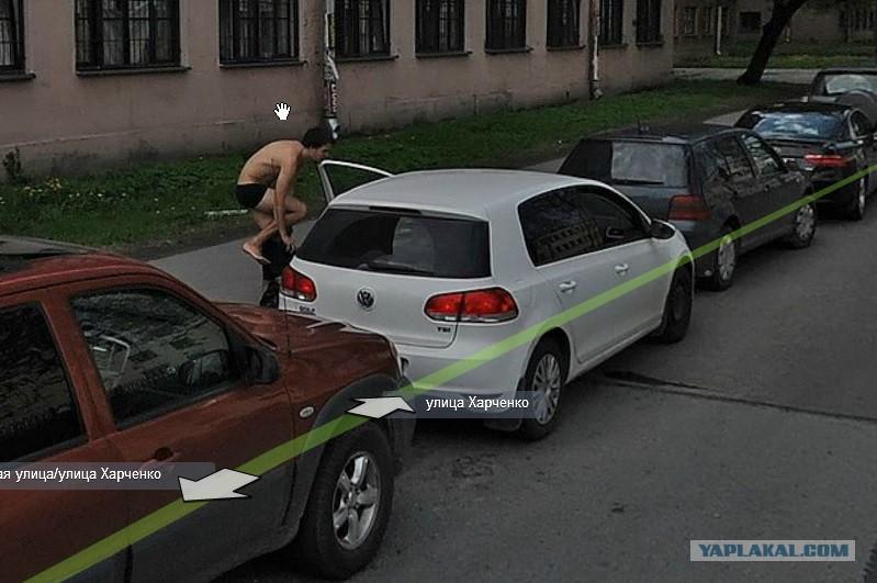 Яндекс Мобиль - фото 8