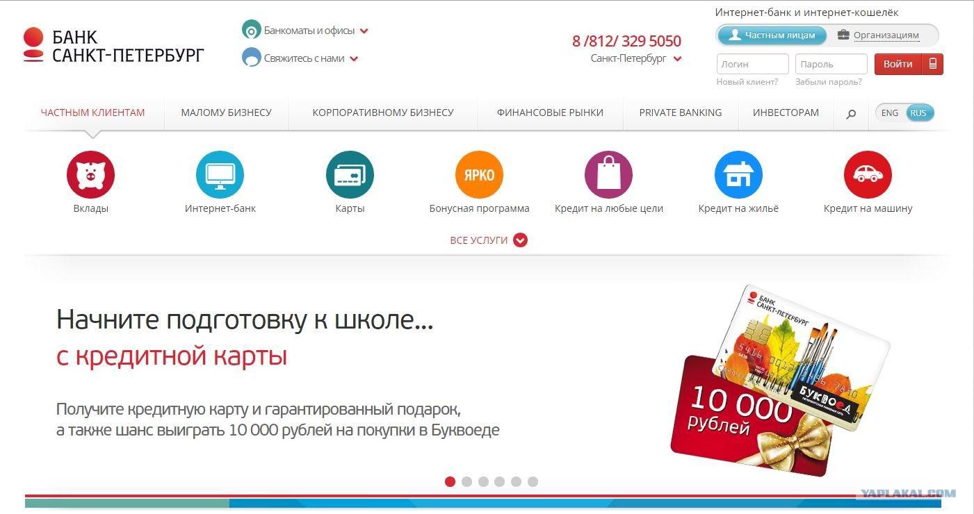 Ипотека в Москве  Ипотечный банк ДельтаКредит