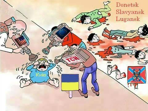 Действия Путина в Украине омерзительны. Он болен, - лауреат Нобелевской премии - Цензор.НЕТ 7174