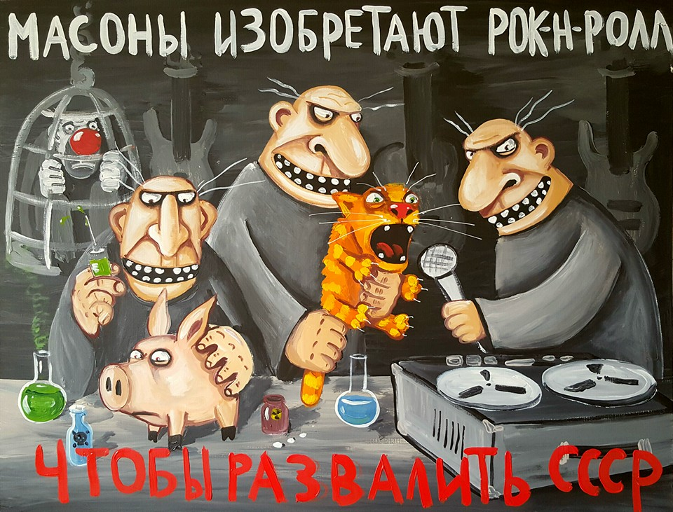 Турчинов: Россия выступает фактором разрушения международной безопасности - Цензор.НЕТ 7264