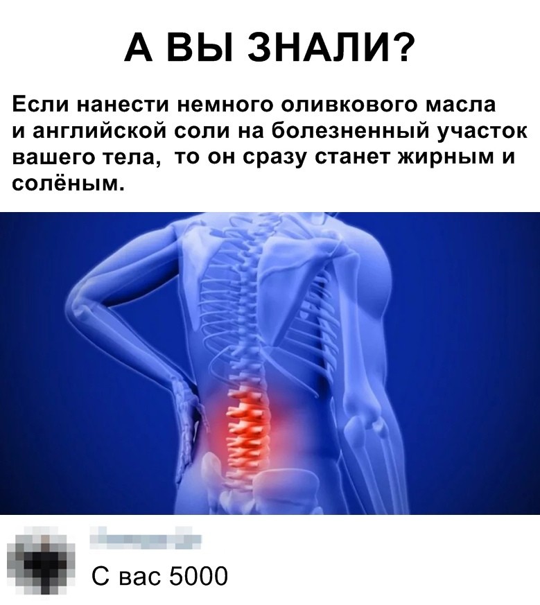 http://s00.yaplakal.com/pics/pics_original/9/6/0/13146069.jpg