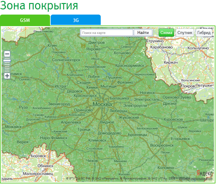 Москов сити картинки