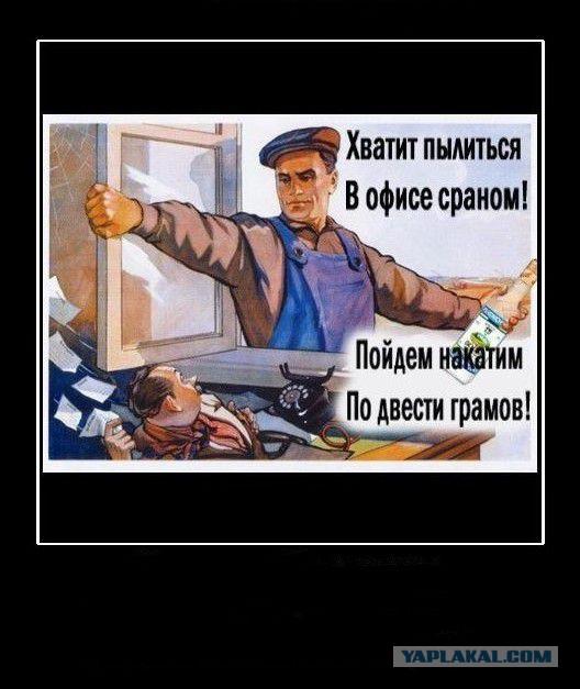 http://s00.yaplakal.com/pics/pics_original/9/6/0/4115069.jpg