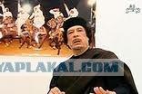 Сын и три внука Каддафи погибли при авианалете