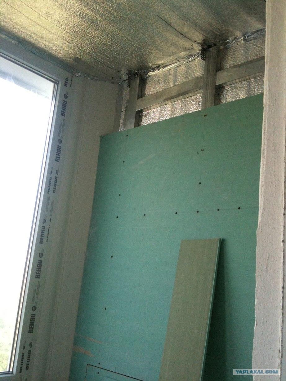 Утепление балкона гипсокартоном своими руками