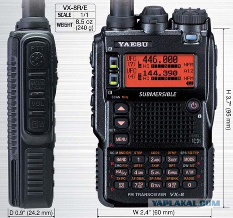 Продаю рацию yaesu vx-8dr за 15000.