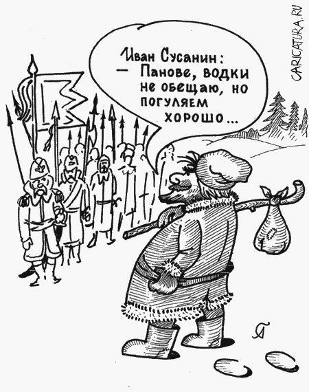 В Польше заявили о праве на репарации от России