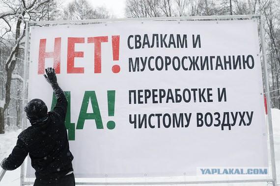 Путин удивился решению строить мусорный полигон в Архангельской области у поселков