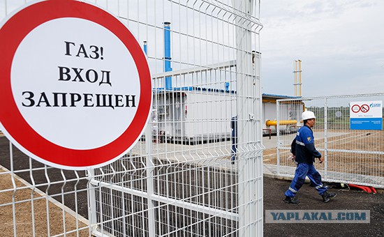 «Газпром» предупредил о нерентабельности внутреннего рынка при росте НДПИ