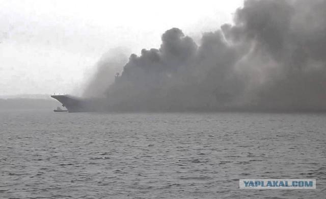 """Fox News сообщил о падении МиГ-29 рядом с """"Адмиралом Кузнецовым"""""""