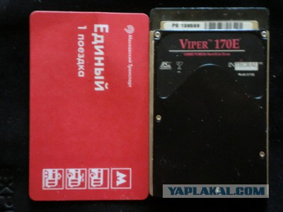 Viper 170E PCMCIA Hard Disk для коллекционеров