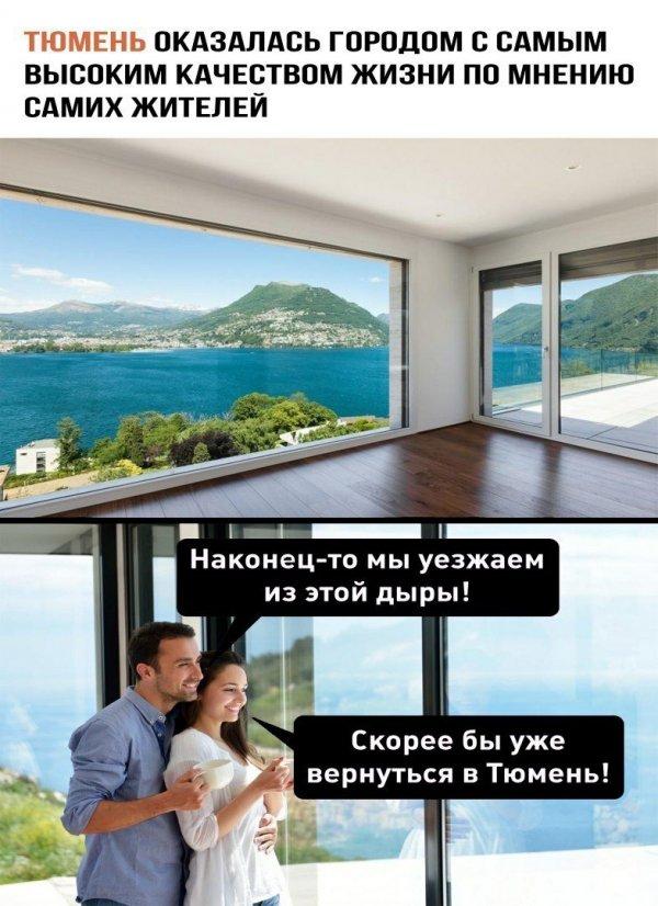http://s00.yaplakal.com/pics/pics_original/9/6/3/10922369.jpg