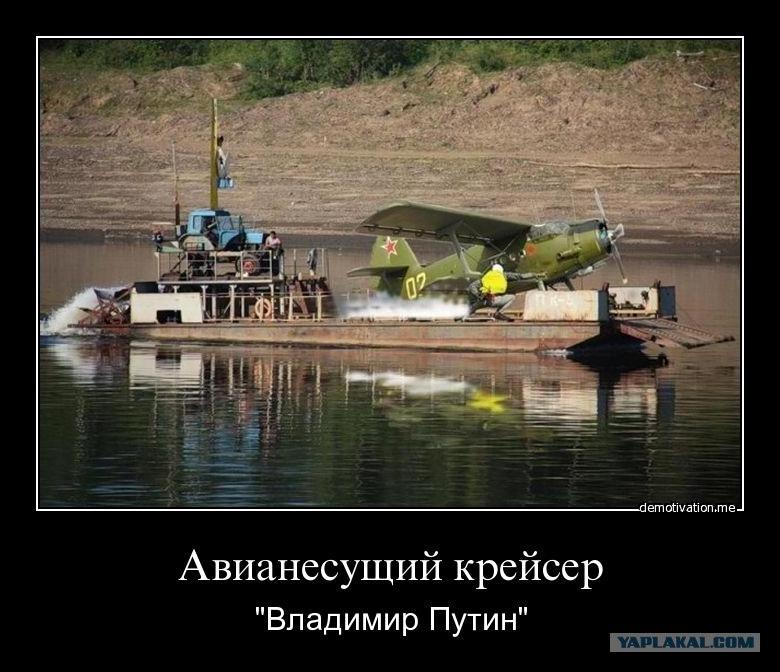 Помимо истребителей и бомбардировщиков, Россия поставила Сирии зенитные ракетные системы. Мало ли что, - главком ВКС РФ - Цензор.НЕТ 9021