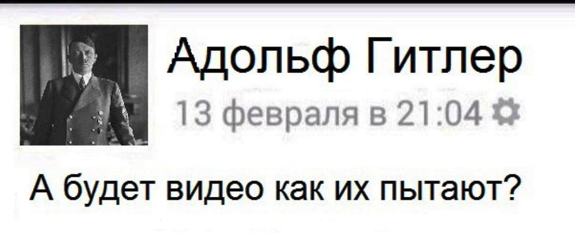 est-video-gde-ee-trahayut-mem