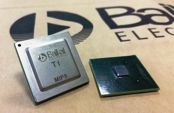 Цены на процессоры «Байкал» рухнули в 10 раз