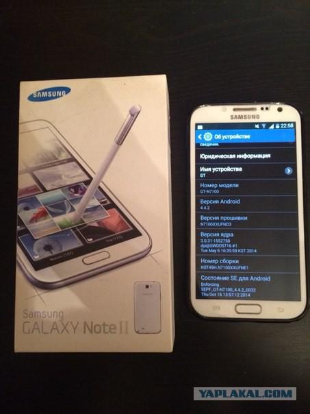 Samsung SGN 2