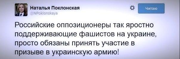 Российская оппозиция готовится провести в Москве многотысячное шествие - Цензор.НЕТ 7519