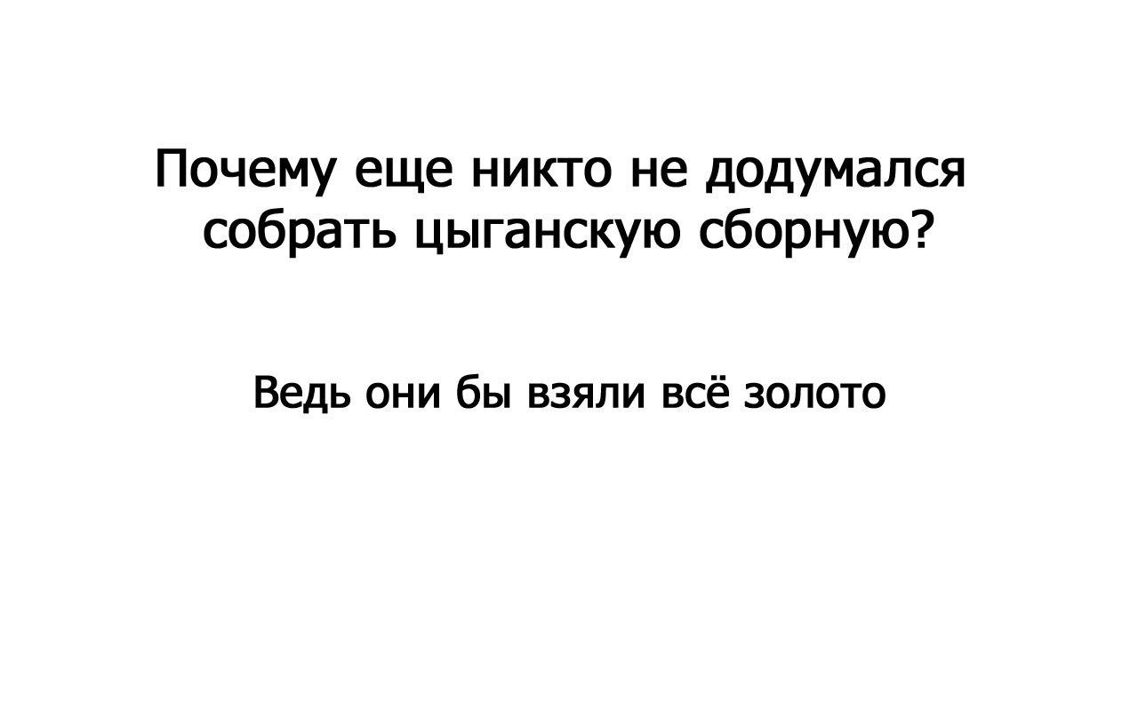 post-3-13489516859056.jpg