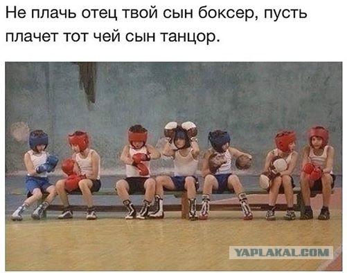 """Сын стал """"шмоточником""""."""