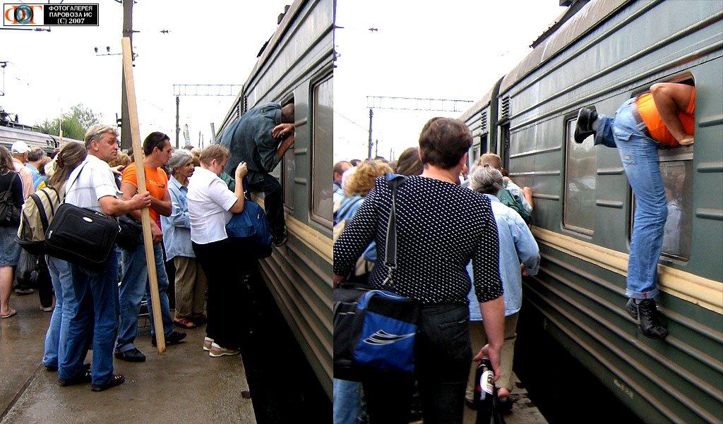 Тарифы на проезд в поездах повысят к лету на 20%, - Мининфраструктуры - Цензор.НЕТ 2778