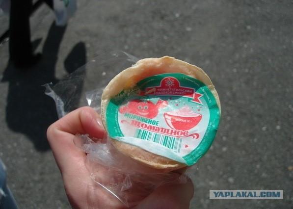 О советском мороженом и ценах на него