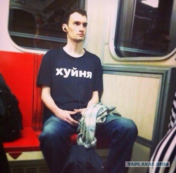 Мода Питерского метро (часть 7). Мужская мода