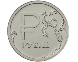 Банк России выпустил новые рубли