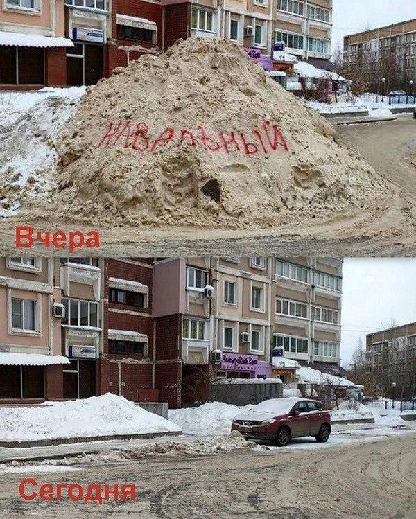 В Нижнем Новгороде коммунальщики убрали кучу снега после появления надписи «Навальный»