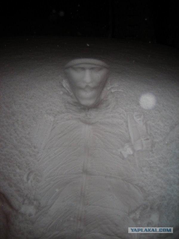 Снежные люди