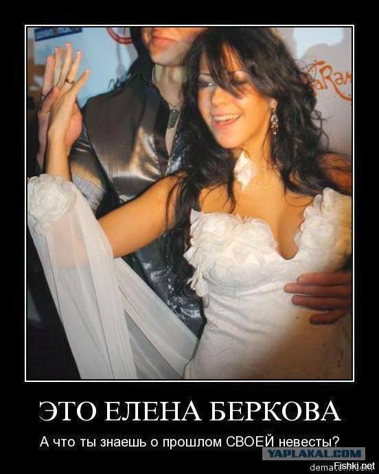 lena-berkova-konchila