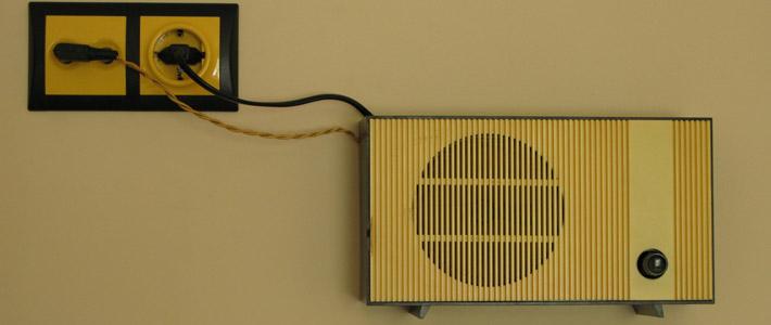 Электромонтер должностная инструкция электромонтера
