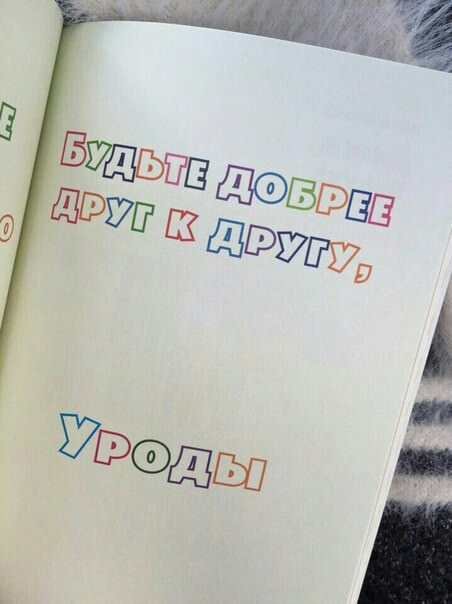 http://s00.yaplakal.com/pics/pics_original/9/6/9/10840969.jpg