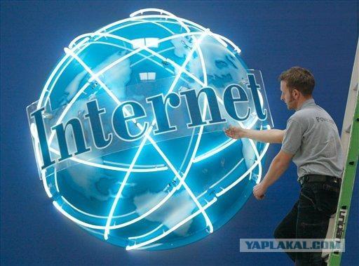 Россию подготовят к отключению от мирового интернета за полтора года